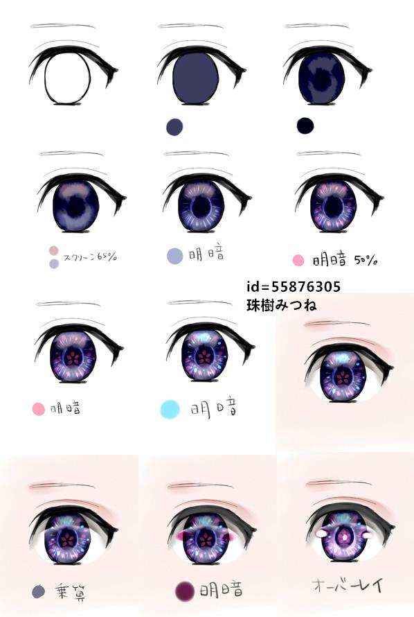 日系漫画人物眼睛的画法 - 轻微课