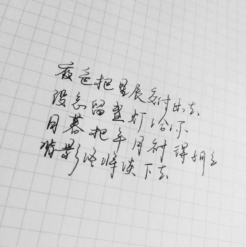 那个写出《理想三旬》歌词的人,又为陈鸿宇出新歌了...