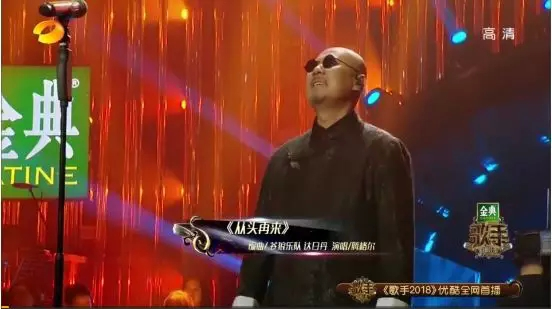 腾格尔《歌手》演唱崔健经典,神似原唱躁翻全场:你大爷永远是你大爷!