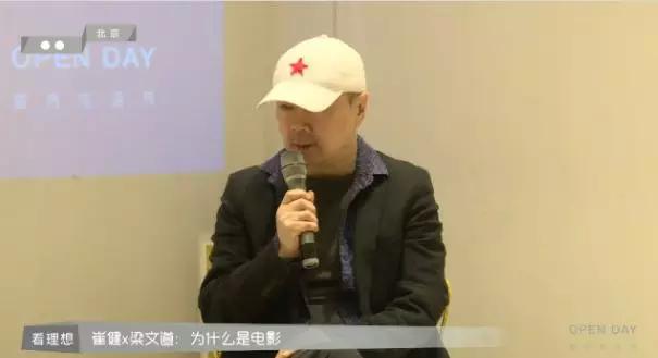崔健对谈梁文道:从音乐到电影,我一直充满希望!