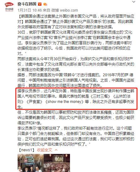 """《偶像练习生》成""""史上抄袭之最"""",中国真不需要如此丢脸的节目!"""