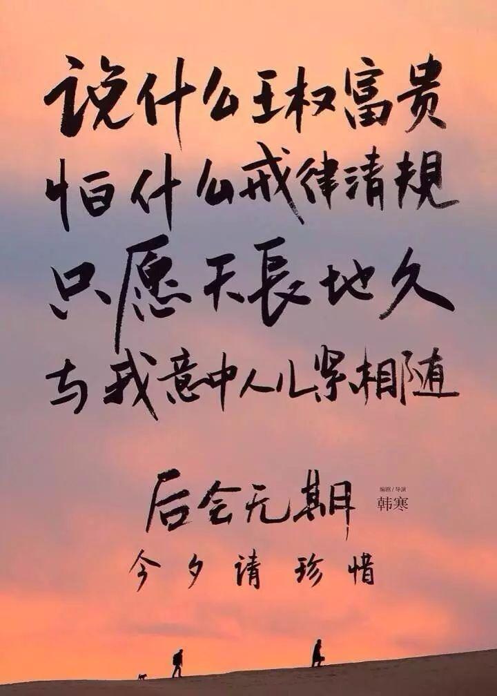 沉寂许久的赵雷推出《南方姑娘》新MV,为的竟是这样一部温情电影…