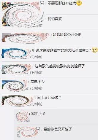 """张杰土味Rap大闹漫威10年庆,网友调侃:简直是""""国耻""""…"""