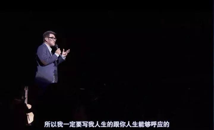 李宗盛时隔5年再出新歌,6分钟自白献给亡父,听不到一半就哭了…