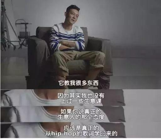 """车澈回怼陈冠希""""以后也不会想到他"""",我真的不知道谁更嘻哈了"""