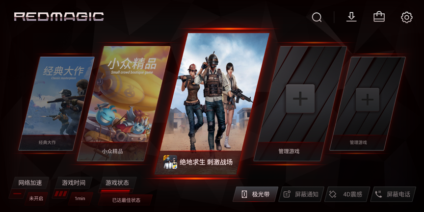 /Users/jiazheng/Desktop/努比亚/5131543477694_.pic_hd.jpg