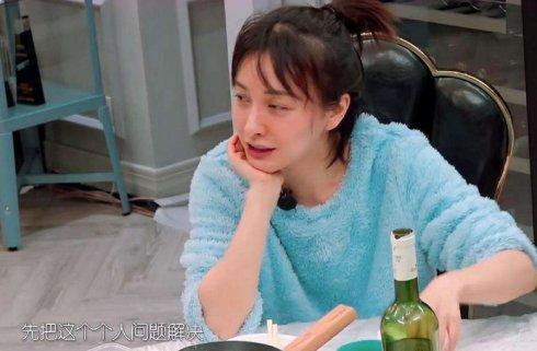 吴昕面对焦虑和恐慌与其哭哭啼啼,不如改变一下自己的生活状态