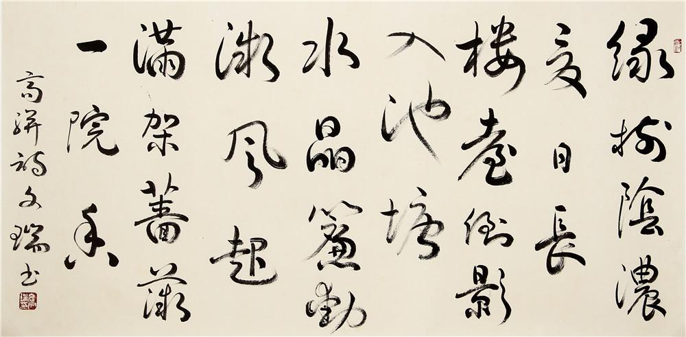 墨海行舟 笔墨生花:著名书法家张文瑞