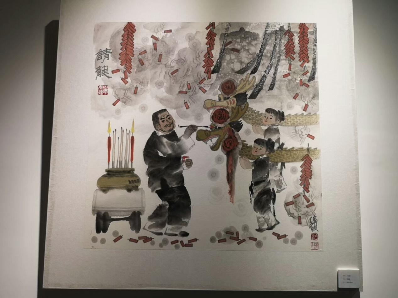 《一水同舟》龙舟文化画展隆重开幕