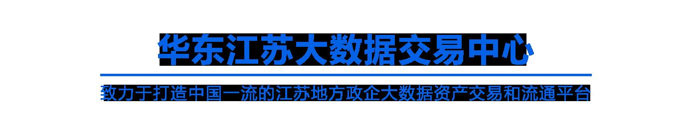 """新知图谱, 立即报名   2020盐南高新区上海""""智能·制造""""恳谈会即将开幕!"""