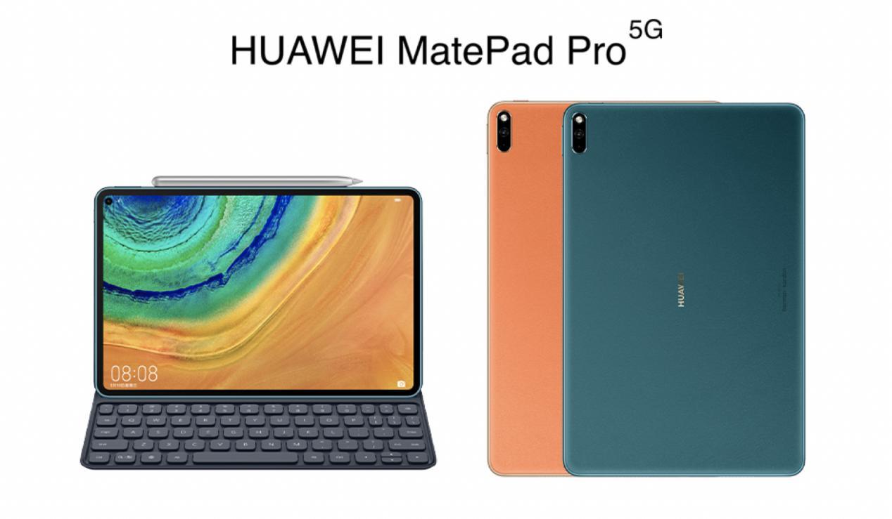 连接,场景,生产力:华为MatePadPro5G打样5G平板