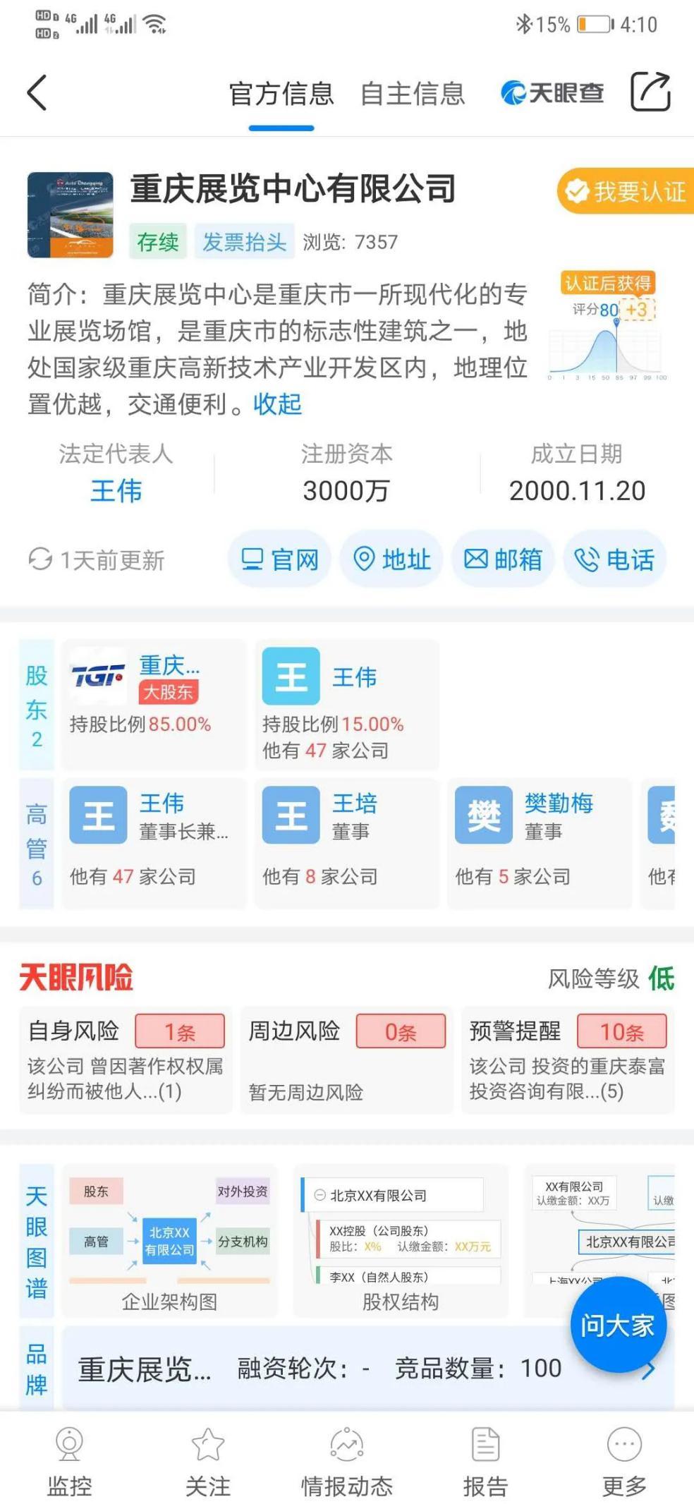 """阻碍汽车市场复苏?重庆国际车展场地费让BBA也""""遭不住"""""""