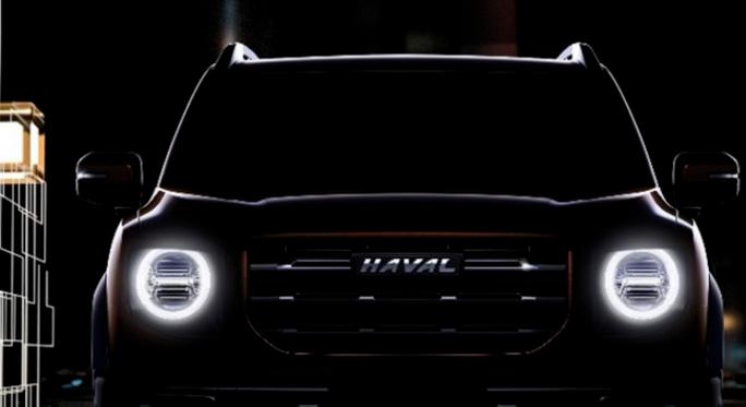 """网友取得名含着泪也要用,哈弗下一台SUV就叫""""大狗""""了....."""
