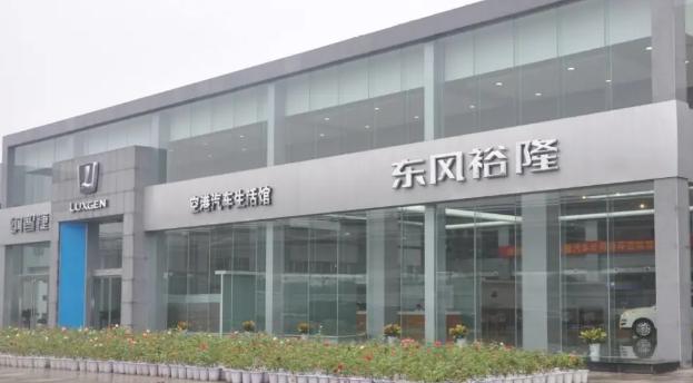 加油站合作伙伴纳智捷要退出中国市场,网友:无所谓