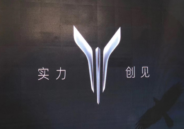 又一国产高端品牌来袭,东风这次要搞什么鬼?
