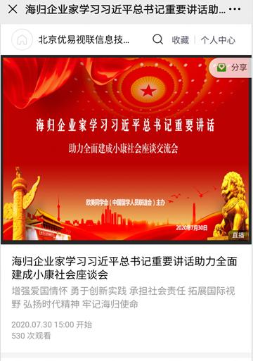 【手机购彩】引领中国改革开放的新浪潮