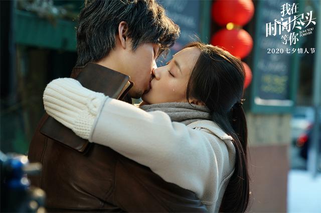 《我在时间尽头等你》:这部电影告诉你,什么才是最美好的爱情