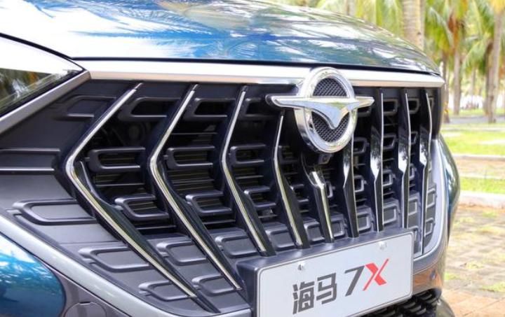 海马7X正式上市,12.58万起售,竞争力不俗