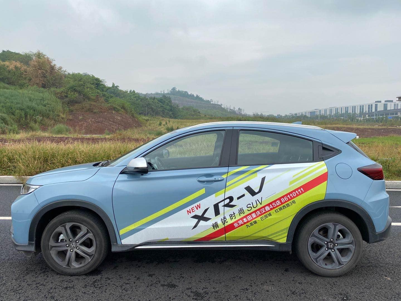 试驾2020款XR-V 1.5T,这就是同级标杆该有的样子