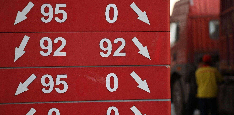 标定92#汽油车有必要加95#吗?