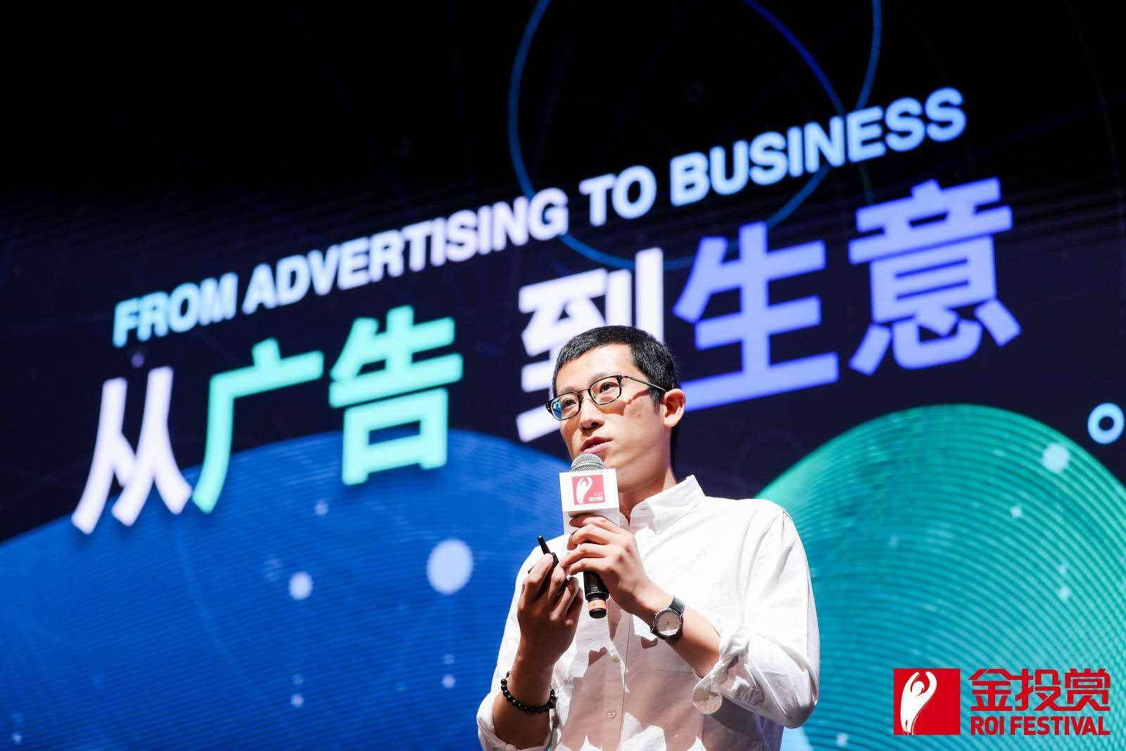 从广告到生意,到底有多远?