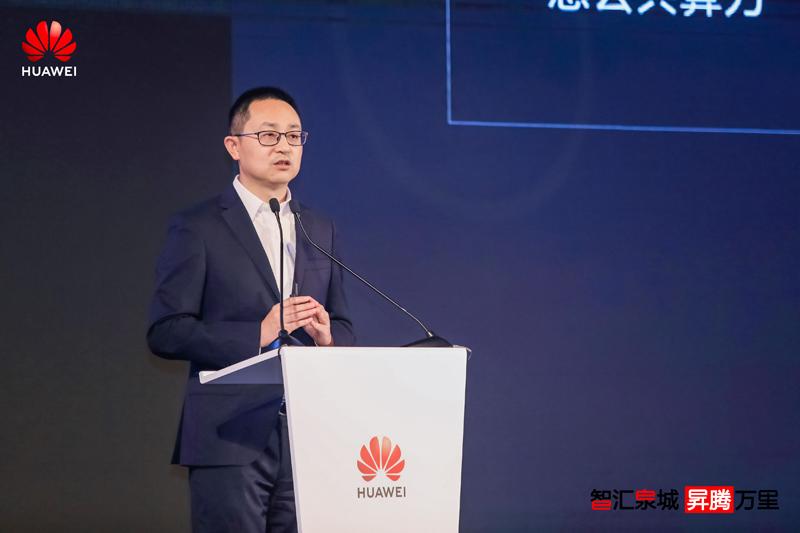 昇腾智汇泉城济南抢占人工智能产业新高地
