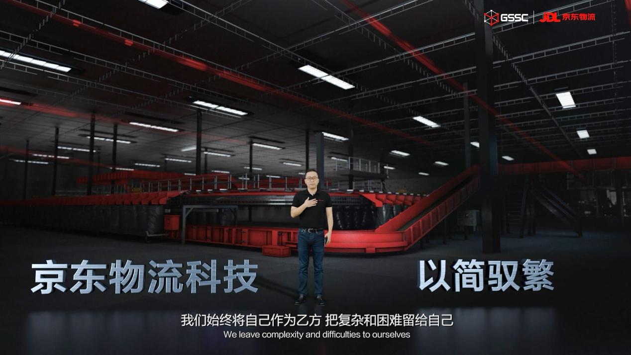 """020全球智能物流峰会召开,JDL京东物流CEO王振辉明确增长双引擎"""""""