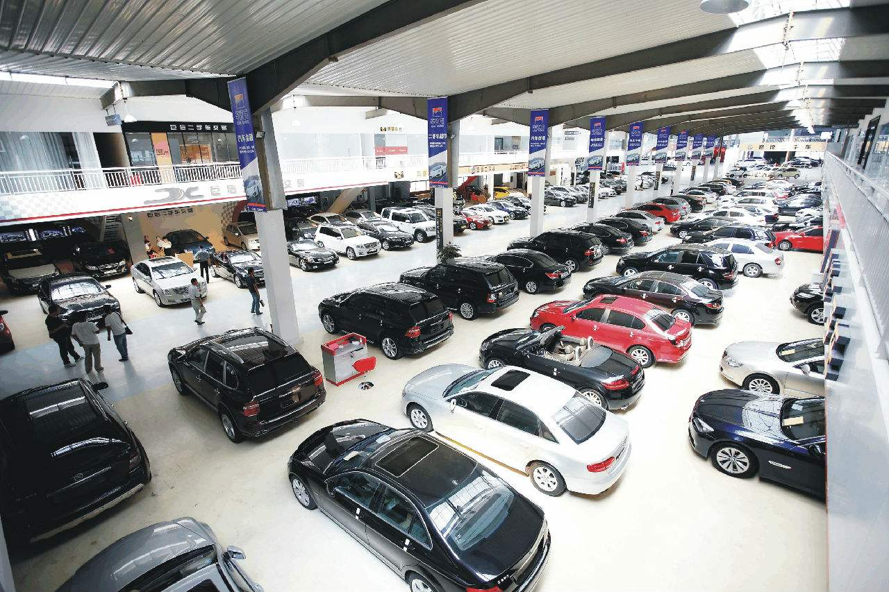 想买二手车,车龄几年时间的最佳?