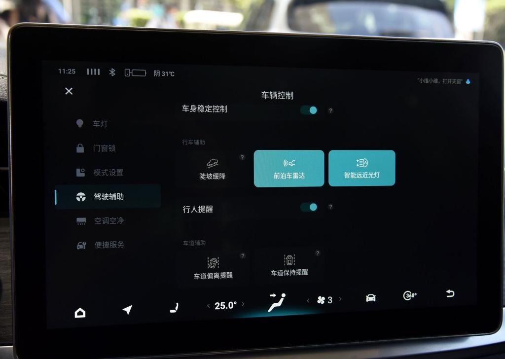 新能源SUV新面孔,天美ET5和广汽Aion V怎么选?