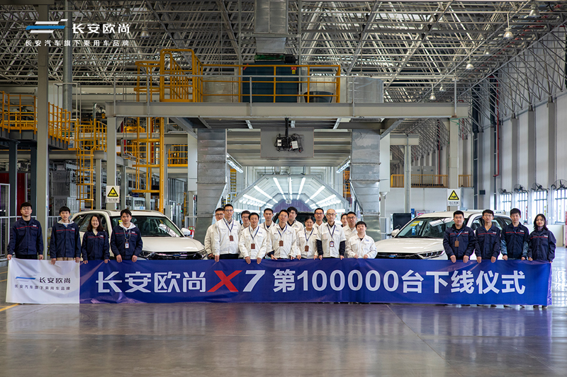 新车卖出10万台需要多久?从长安欧尚X7:一年就够了
