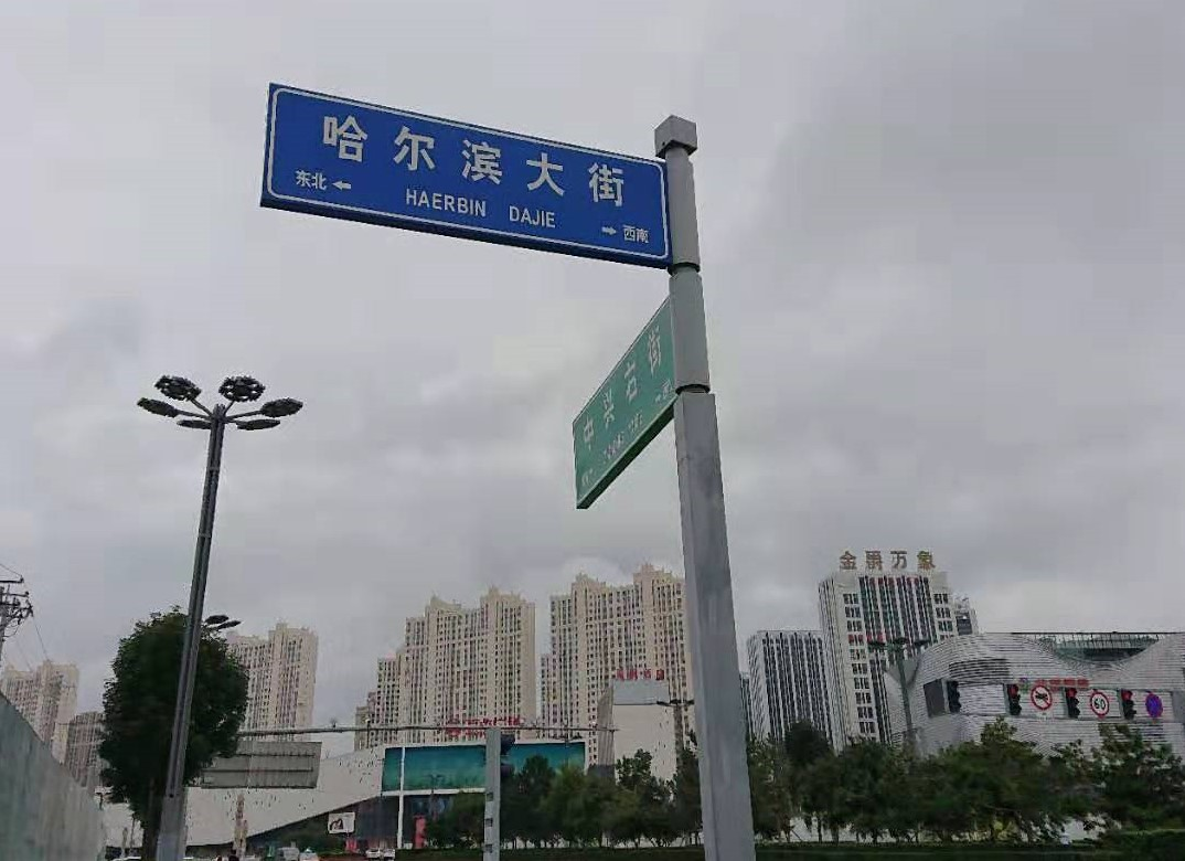 哈尔滨鼓励房企打折!深圳万人抢房再现,指向一个楼市真相