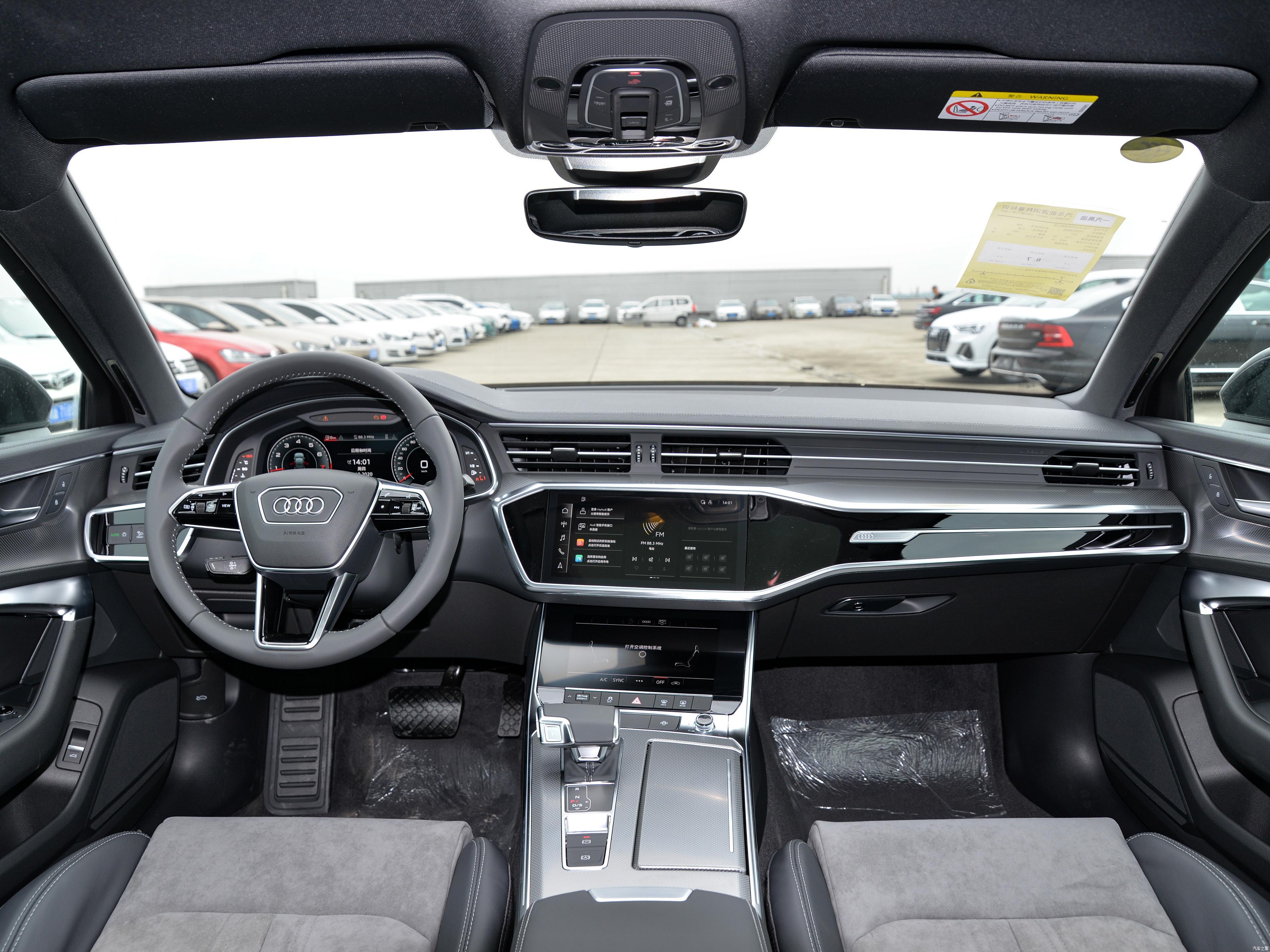 宜商宜家5米长,奥迪A6L和沃尔沃S90怎么选?