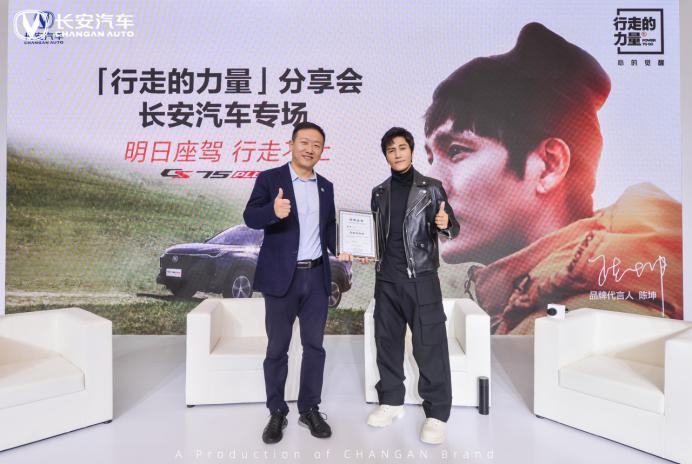 《行走的力量》十年,行遍万水千山,陈坤选啥作为后勤保障车?