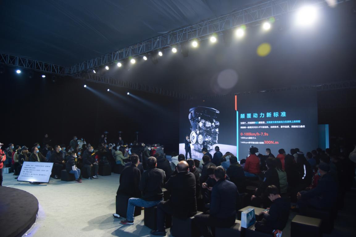 """吉利星瑞重庆上市,场地体验""""超大杯""""的乐趣"""