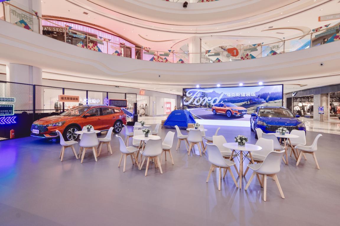 让年轻人排起长队,2021款福克斯现身购物中心,商展就该这样玩!
