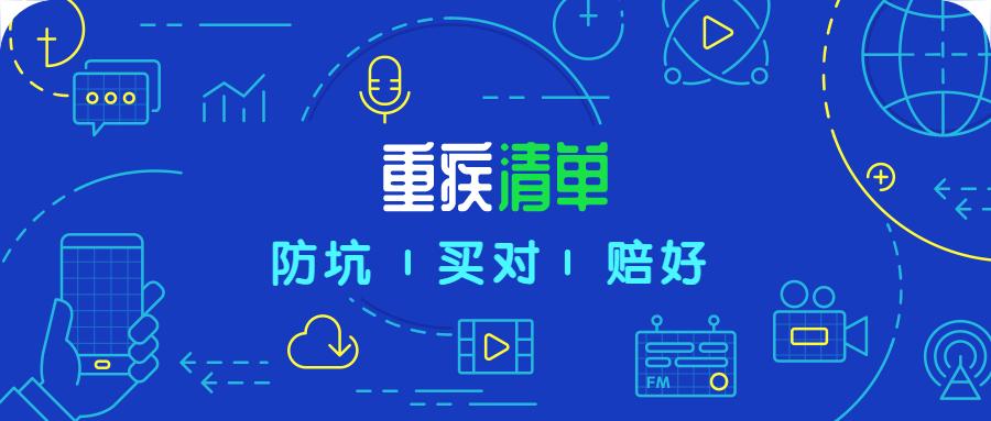 """1月重疾清单:停售潮下,新老重疾""""争奇斗艳"""""""