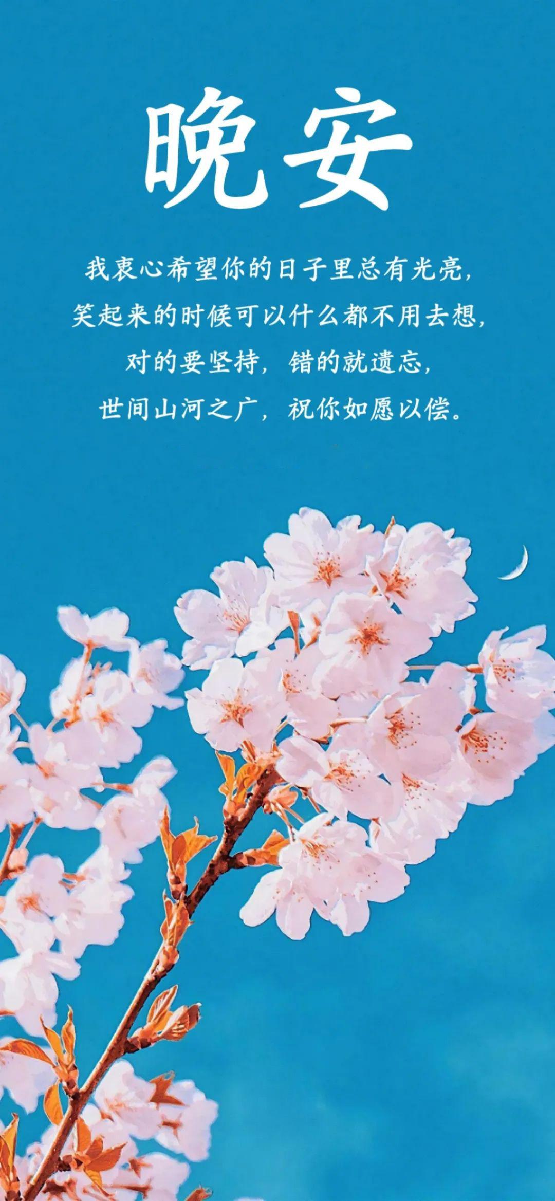 6月朋友圈晚安心情说说,活着已经够累了,不要再假惺惺地交心