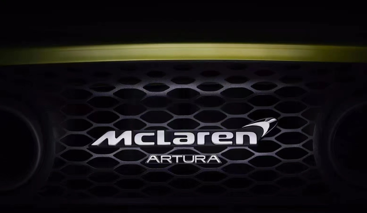 迈凯伦的混动超跑来了,Artura本月中首发,V6+电机
