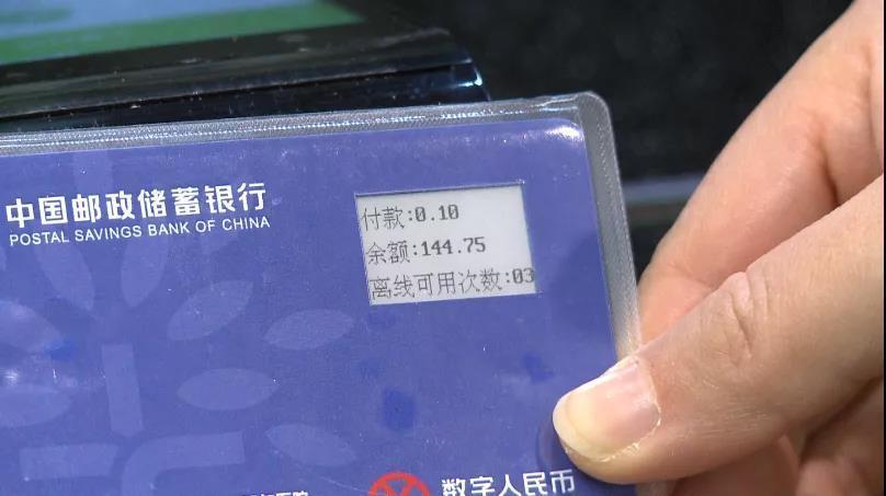 北京过年白送200元红包 抢到请回来说声谢谢