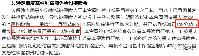 中国人寿国寿福盛典版,大变样后的新产品,还跟得上时代吗?