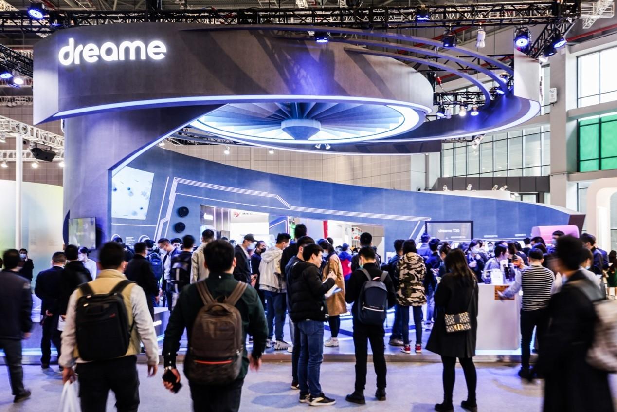 追觅年度旗舰新品无线吸尘器V16全球首发,携全系产品打造科技盛宴
