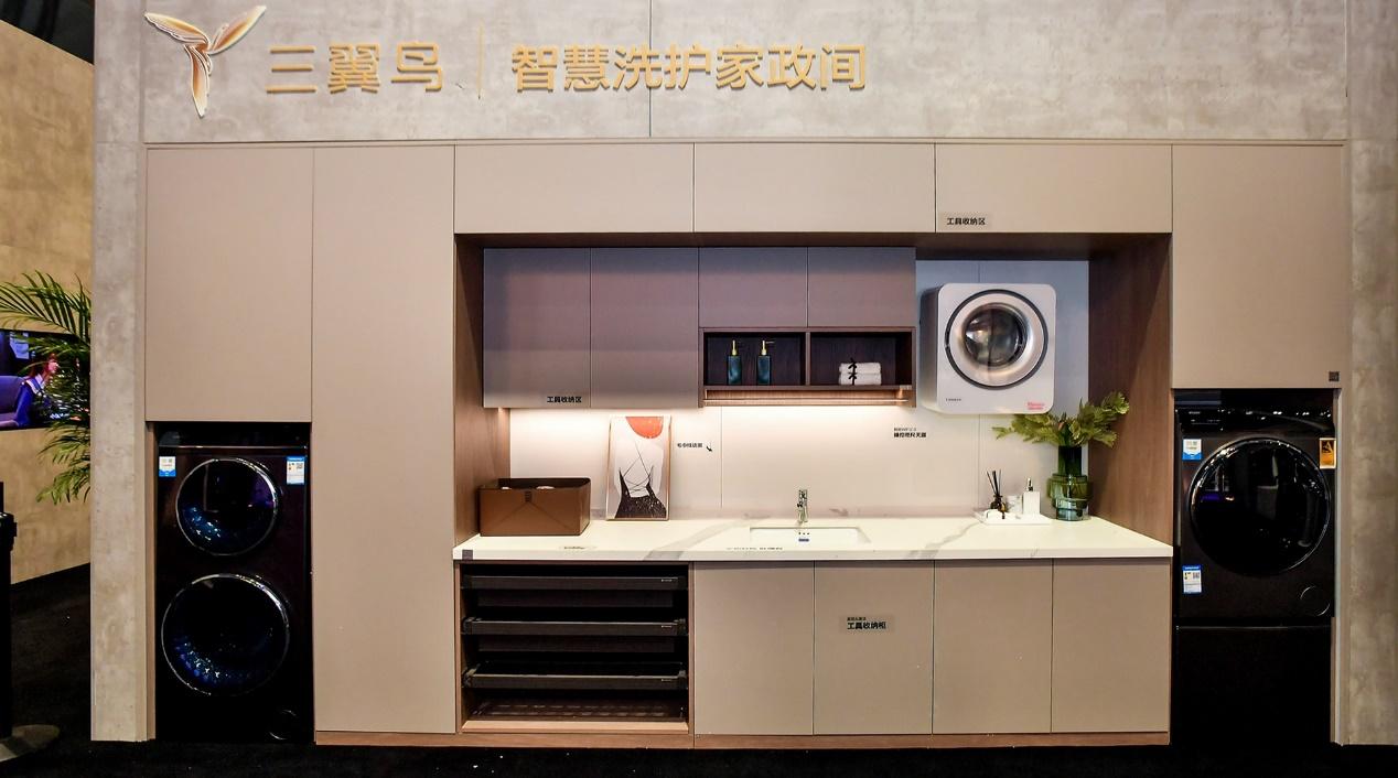 """海尔智家发起""""新居住""""革新:让House变成Home-最极客"""