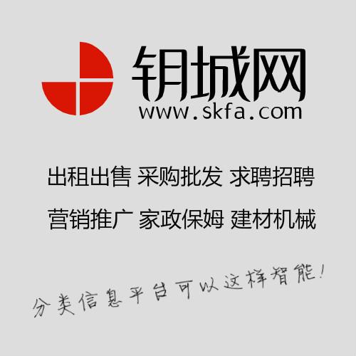 玥城网:企业网络营销牵手SEO优化 以增强数字化推广能力