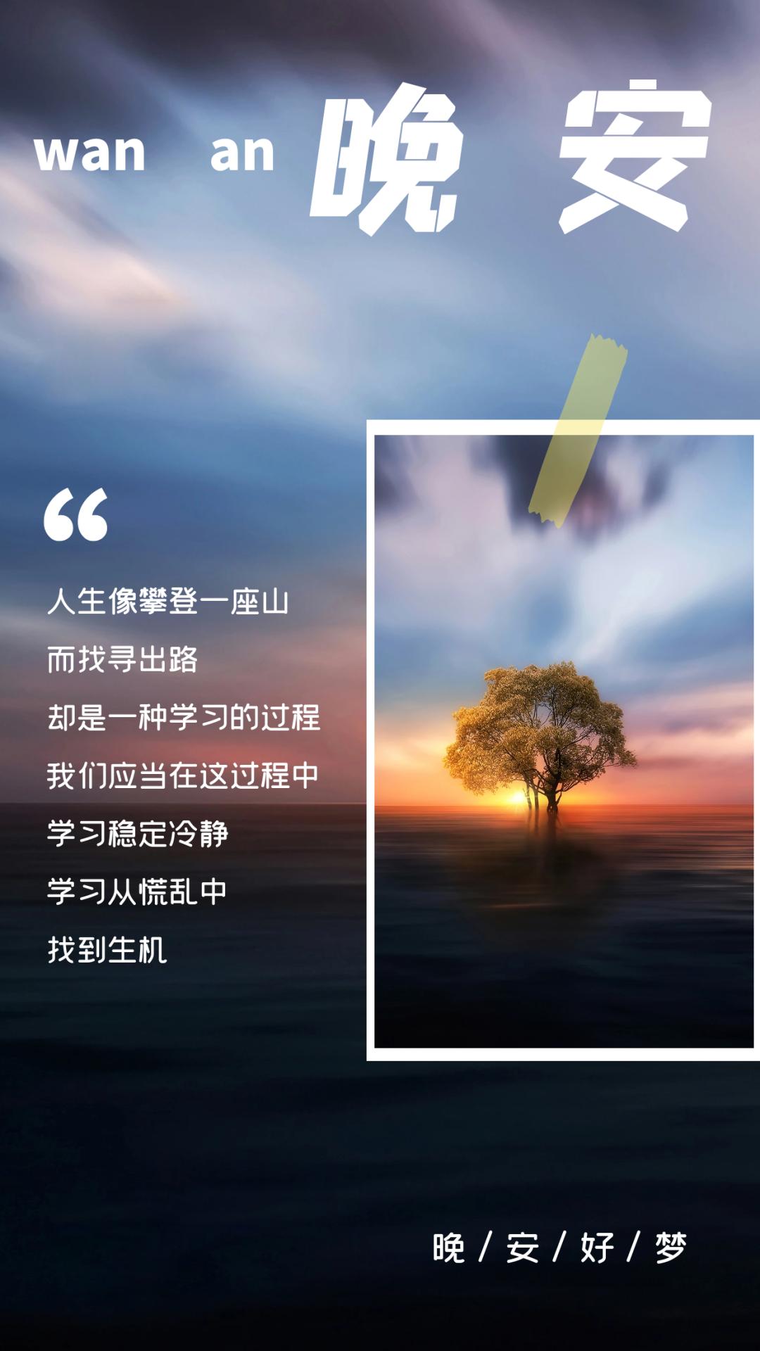 情感精辟文案句子,希望你在人间走一趟,可以满载而归