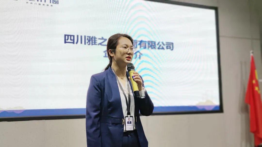 筑梦门窗·共话成长丨雅之轩门窗召开2021年新员工座谈交流会
