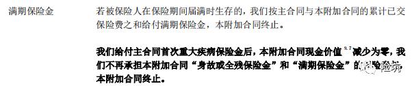 """如意金葫芦初现版,信泰家的新王炸,能否干掉""""哥哥""""们?"""