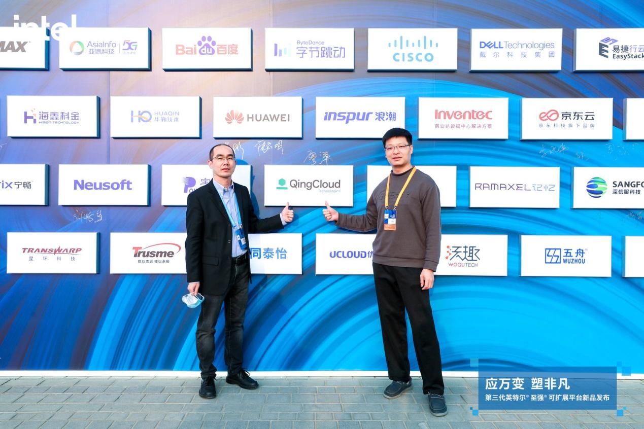 青云QingCloud成为第三代英特尔至强处理器首发云服务商