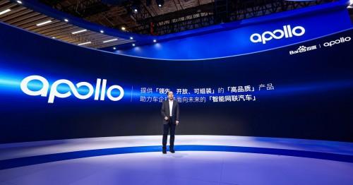百度集團資深副總裁李震宇:Apollo開放平臺打造全球最強自動駕駛量產引擎 助力車企造好車