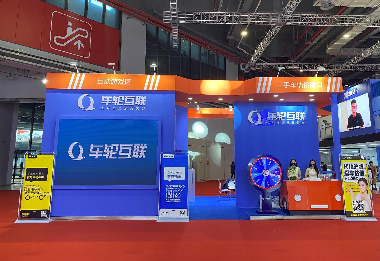 車輪互聯閃亮2021上海車展 創意演繹數字化汽車生活