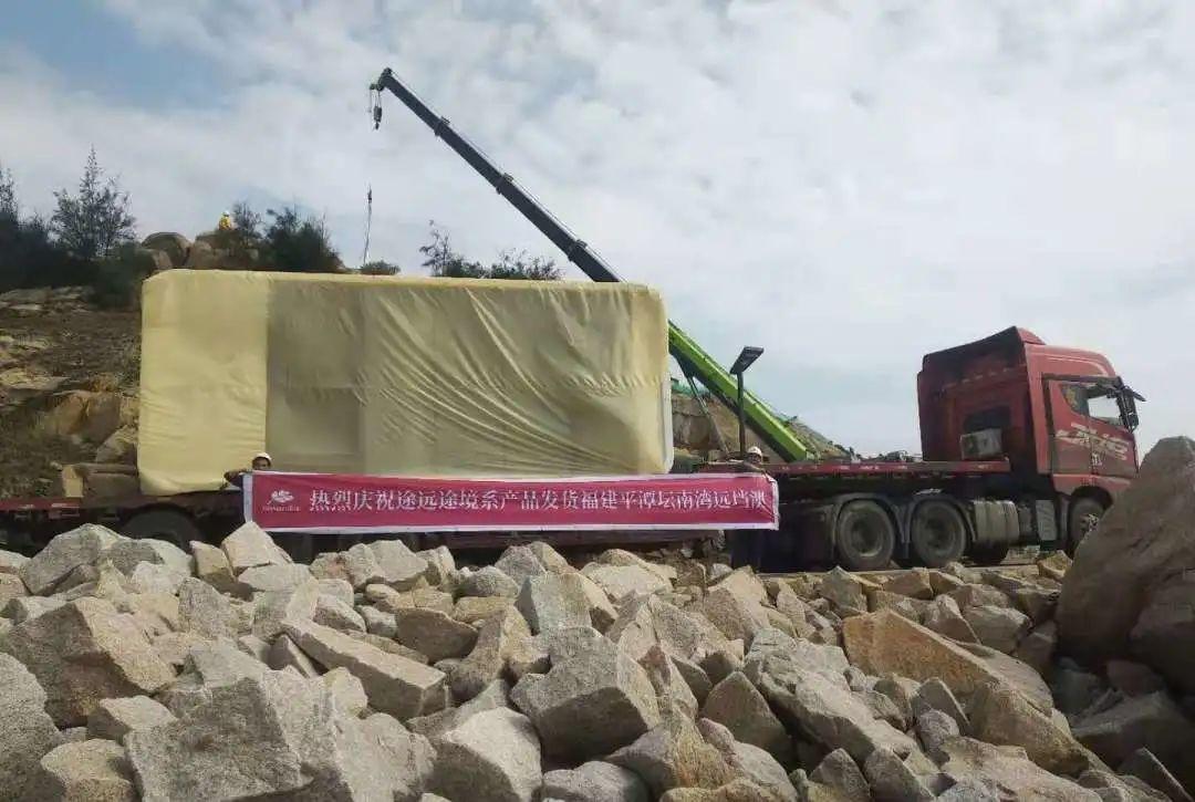"""途远又一项目落地平潭国际旅游岛,途境打造海边""""盒子屋"""""""